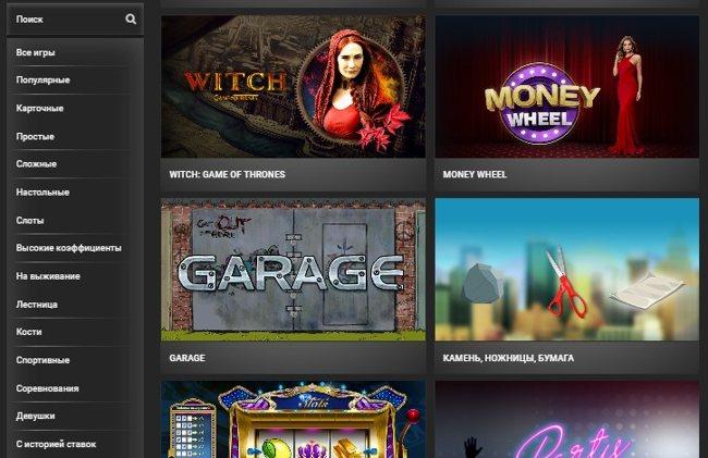 Выбор азартных игр в MELBET