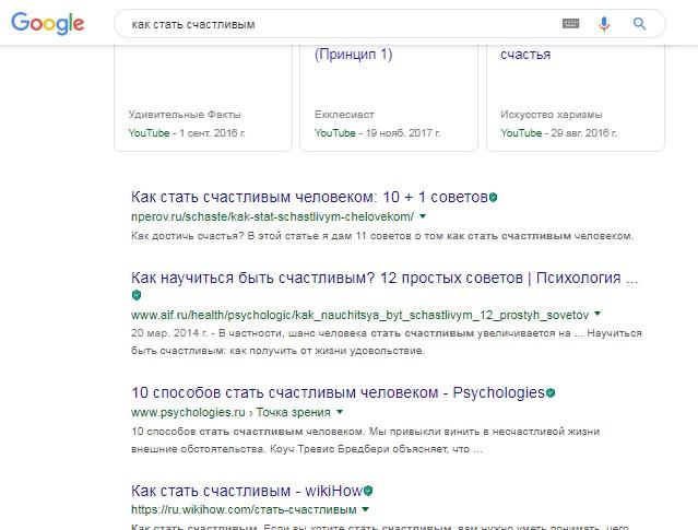Запрос пользователя в поисковую систему