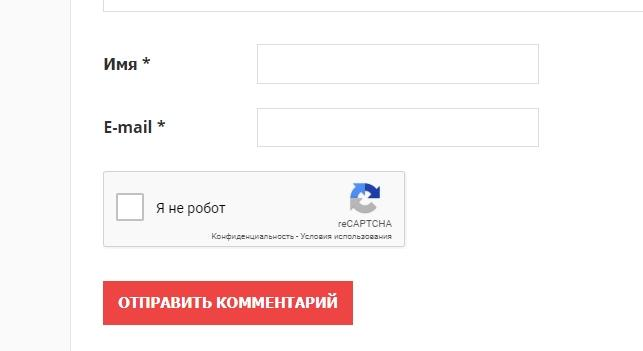 Использование плагина Comment Link Remove and Comments Tool шаг 2