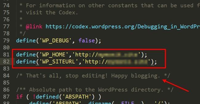 Как сменить домен на сайте WordPress