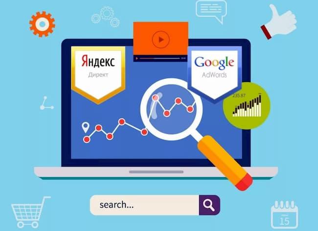 поисковая реклама в Яндексе и Google