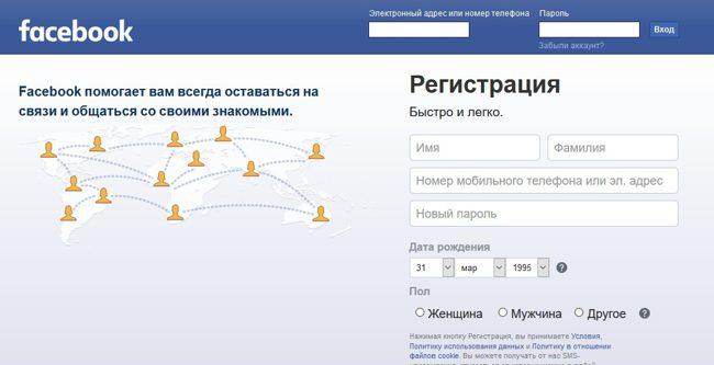 Главная страница Фейсбук