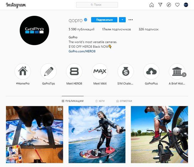 Профиль GoPro в Instagram