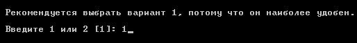 конец установки локального сервера denwer