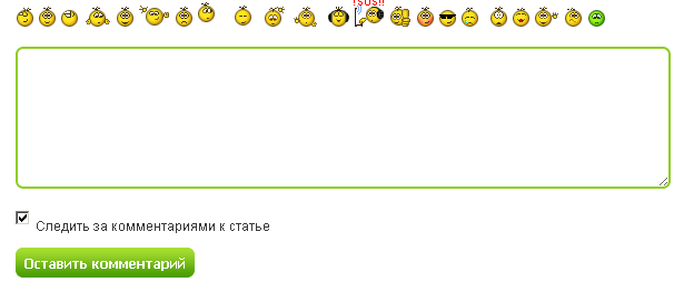 комментарии vachevskiy.ru