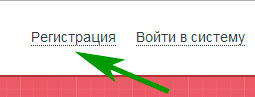регистрация в seolib