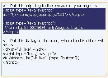 первая часть кода