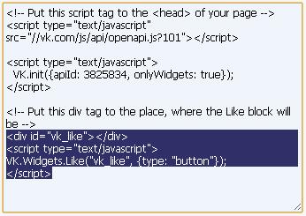вторая часть кода