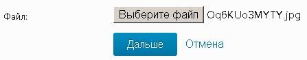 загрузить аватар