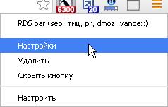 RDS bar для Mozilla Firefox