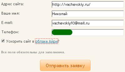 как проверить скорость загрузки страницы сайта