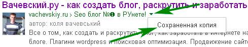 восстановление сайта в поисковых системах