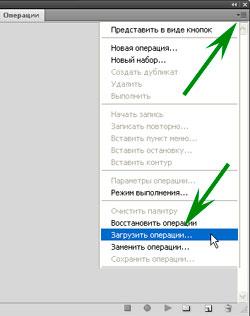 ... в самом низу на специальную кнопку для: vachevskiy.ru/kak-sozdat-3d-korobku