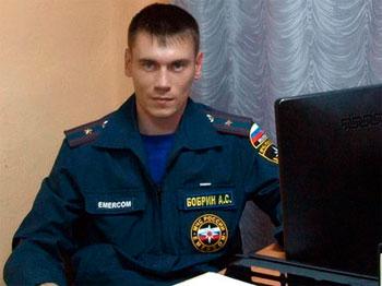 Бобрин Александр