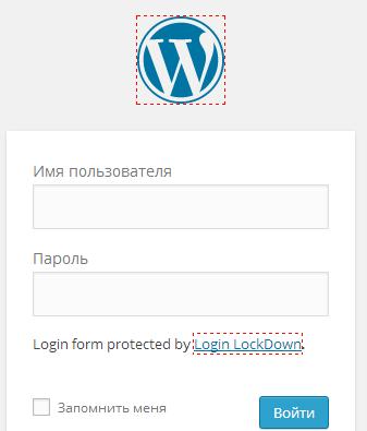 как войти в админку WordPress