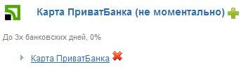 как вывести деньги с webmoney в украине