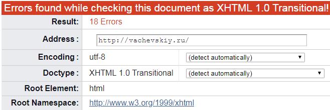 предупреждение об ошибках в коде