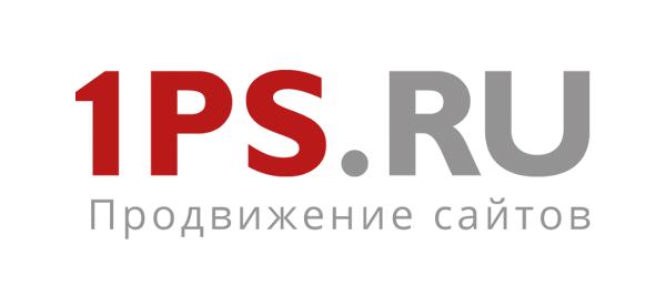 сервис 1PS