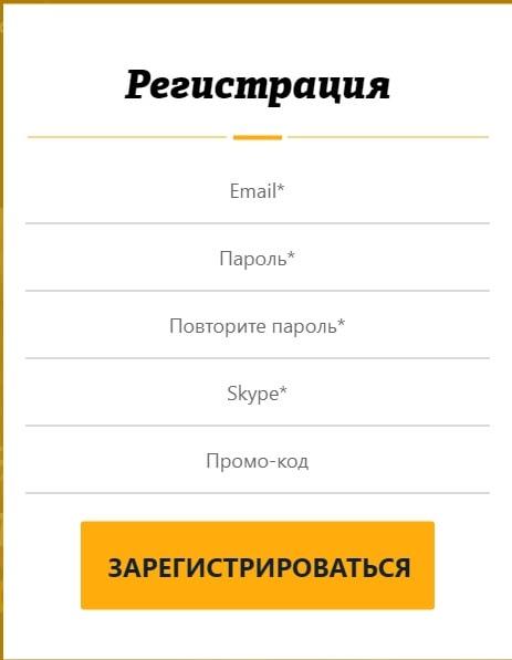 GG.Agency регистрация