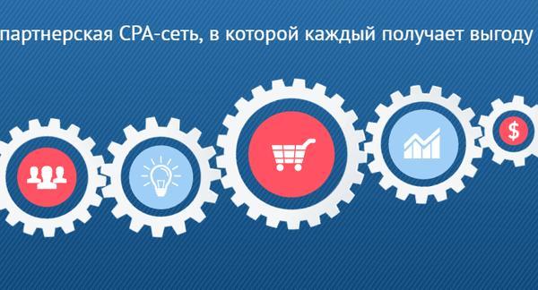 партнерская программа SellAction